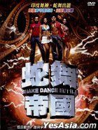 Snake Dance Empire (DVD) (Taiwan Version)