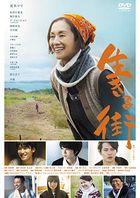 Ikiru Machi (DVD) (Japan Version)