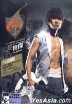 Just JJ World Tour 2006 (Live DVD + CD + Karaoke) (Deluxe Edition) (DVD+CD) (Hong Kong Version)