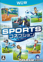SPORTS Connection (Wii U) (日本版)