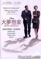 Saving Mr. Banks (2013) (DVD) (Hong Kong Version)