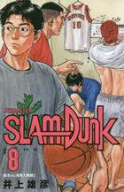 SLAM DUNK 8 (New Edition)