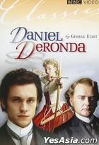 Daniel Deronda (2002) (DVD) (US Version)