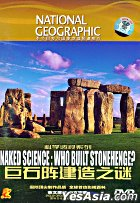 Naked Science: Who Built Stonehenge? (DVD) (China Version)