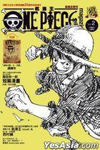 One Piece Magazine (Vol. 2)