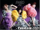 SHERO (CD + MV DVD)