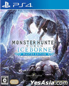 Monster Hunter World Iceborne Master Edition (日本版)