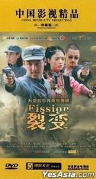 Fission (DVD) (End) (China Version)