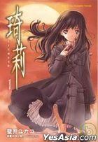 Qi Li 1 -  Si Zhe Chen Mian Yu Huang Ye ( Xiao Shuo)
