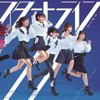 Seishun no Hana / Startline  [Type B] (SINGLE+DVD)  (First Press Limited Edition) (Japan Version)