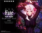 Fate/stay night [Heaven's Feel] 2021 Desktop Calendar (Japan Version)