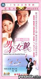 Boy & Girl (DVD) (Ep. 1-20) (End) (China Version)