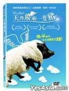 When Pigs Have Wings (2011) (DVD) (Taiwan Version)