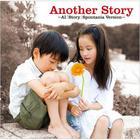 Another Story - AI「Story」Spontania Version - (Japan Version)