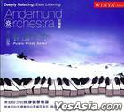 Deeply Relaxing - Purely Windy Songs DSD (China Version)