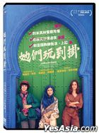 Wishlist (2020) (DVD) (Taiwan Version)