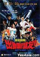 Let's Go (2011) (DVD) (Hong Kong Version)