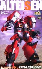 Super Robot War : 1:144 PTX-003C Alt-Eisan Plastic Model Kit