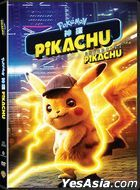 POKÉMON Detective Pikachu (2019) (DVD) (Hong Kong Version)