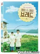 Shiawase no Pan (DVD) (Korea Version)