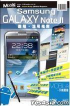 Samsung GALAXY Note II Jin Jie‧  Huo Yong Zhi Nan