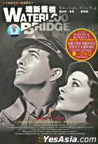 Waterloo Bridge (Book+DVD)