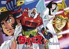 TV SERIES TOSHO DAIMOS VOL.4 KAN (Japan Version)
