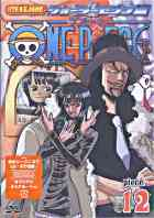 ONE PIECE 8th Season Water Seven Hen piece.12 (DVD) (Japan Version)