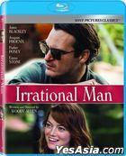 Irrational Man (2015) (Blu-ray) (US Version)