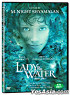 Lady in the Water (Korean Version)
