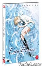 Escaflowne (DVD) (3-Disc) (Theatrical Version) (Korea Version)