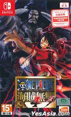One Piece Kaizoku Musou 4 (Asian Chinese Version)