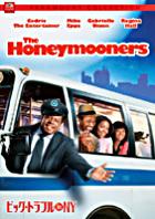 The Honeymooners (DVD) (Japan Version)