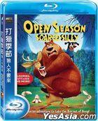 Open Season: Scared Silly (2015) (Blu-ray) (Taiwan Version)