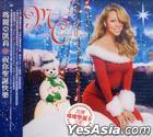 Merry Christmas II You (Taiwan Version)