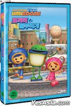 Team Umizoomi Vol. 2 (DVD) (First Press Limited Edition) (Korea Version)