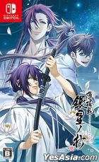 Hakuoki Shinkai Tsukikage no Shou (Normal Edition) (Japan Version)