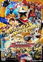 Shuriken Sentai Ninninger Vol.6 (DVD)(Japan Version)