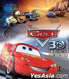 Cars (2006) (Blu-ray) (3D) (Hong Kong Version)