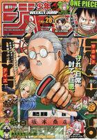 Weekly Shonen Jump 29934-06/28 2021