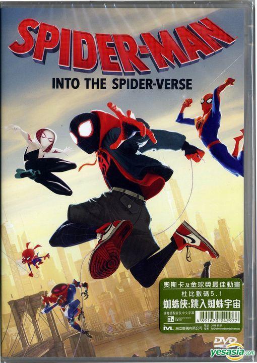 Yesasia Spider Man Into The Spider Verse 2018 Dvd Hong Kong Version Dvd Rodney Rothman Bob Persichetti Intercontinental Video Hk Western World Movies Videos Free Shipping