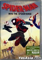 Spider-Man: Into the Spider-Verse (2018) (DVD) (Hong Kong Version)