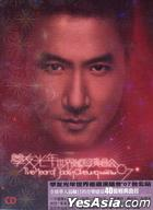 The Year Of Jacky Cheung World Tour - Taipei (3CD)