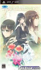 FLOWERS (Japan Version)