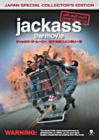 Jackass: The Movie Nihon Tokubetsu Commentary ban (Japan Version)