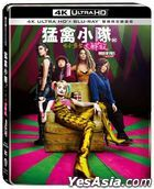 Birds of Prey: And The Fantabulous Emancipation of One Harley Quinn (2020) (4K Ultra HD + Blu-ray) (Steelbook) (Taiwan Version)