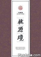 VIXX Mini Album Vol. 4 (Tan Saeng Hwa Version)