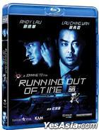 Running Out Of Time (Blu-ray) (Kam & Ronson Version) (Hong Kong Version)
