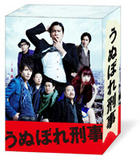 Unubore Deka DVD Box (DVD) (Japan Version)