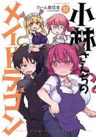 Miss Kobayashi's Dragon Maid 11
